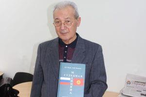 Профессор КГМА М.Мукашев издал в соавторстве с Российским ученым учебник по судебной медицине