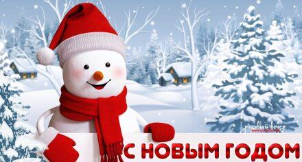 Новогоднее поздравление от студентов высших учебный заведений Кыргызстана...(ФЛЕШМОБ)