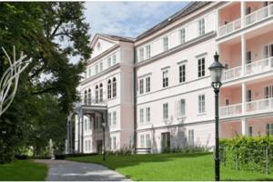 Зальцбургские медицинские международные семинары