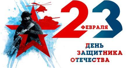 Поздравление ректора и проректора КГМА им.И.К.Ахунбаева с 23 февраля, с Днем защитников Отечества!!