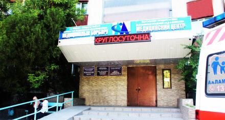 Хирургические операции в Медицинском центре КГМА: