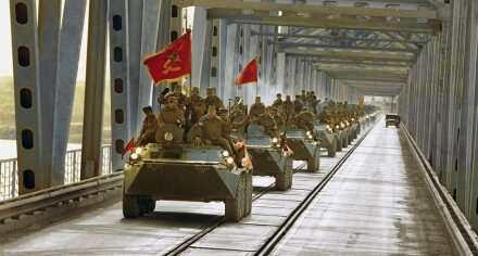 15 февраля - Bывод войск из Афганистана