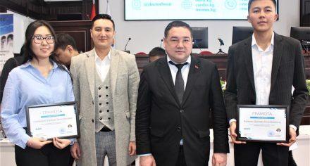 Участники научного кружка по рентгенэндоваскулярной хирургии стали одними из победителей стипендиального конкурса
