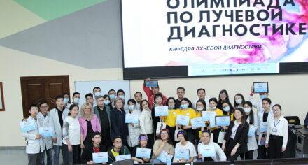 В КГМА впервые состоялась олимпиада по Лучевой диагностике