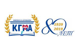 Пловцы КГМА заняли третье место  в Универсиаде