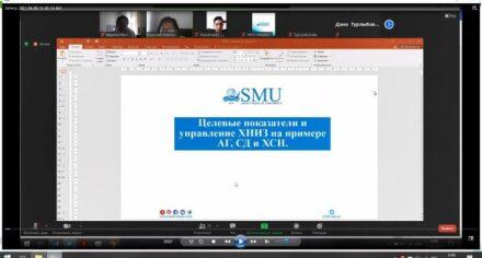В Медакадемии Кыргызстана им.И.К.Ахунбаева продолжаются гостевые онлайн-лекции