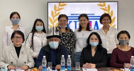 В КГМА впервые состоялась онлайн-олимпиада по дерматологии