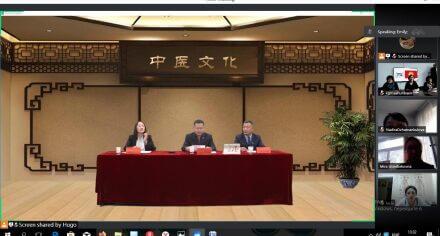 Китайский университет предложил КГМА проведение онлайн курса по методам китайской медицины
