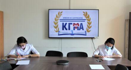 Студенты КГМА II Всероссийская олимпиада студентов «Биохимик-2021»