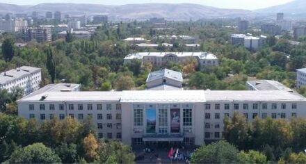 Медакадемия Кыргызстана вступила в Евразийский консорциум