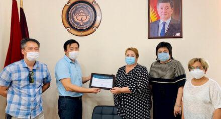 «Банк Азии» выделил КГМА 1,5 млн сомов  для открытия  госпиталя