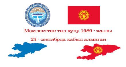 В КГМА отметят День государственного языка в онлайн-режиме