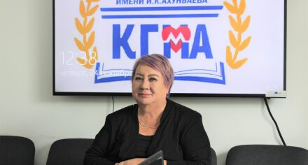 Ректор КГМА выступила в рамках международного форума