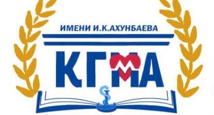 КММАнын фармакогнозия жана дары каражаттарынын химиясы кафедрасы