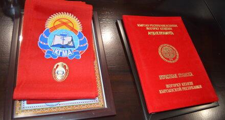 В КГМА состоялось торжественное заседание Ученого совета посвященное актовой речи Р.Р.Тухватшина