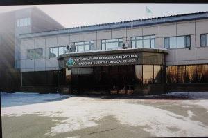 Состоится Научно-практический семинар в Астане